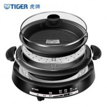 虎牌TIGER CQE-A11C 多功能料理锅