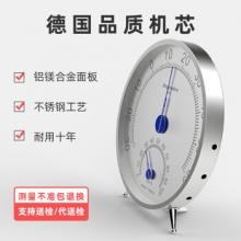 美德时(Anymetre)TH603A 工业温湿度计 机械室内温湿度计挂式家用