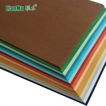 联木4K 230克 皮纹纸 卡纸