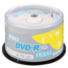 紫光(UNIS)DVD-R光盘/刻录盘 天语系列 16速4.7G 50片/桶