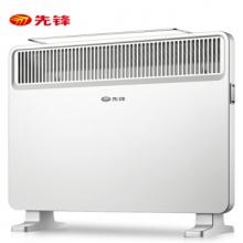 先锋(SINGFUN)DOK-K9 取暖器/家用电暖气/欧式快热炉