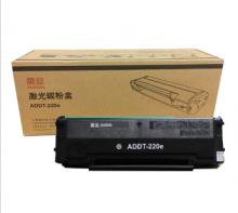 震旦(AURORA) AURORA/震旦 ADDT-220E硒鼓 粉盒 AD220MNW AD200PS 黑色