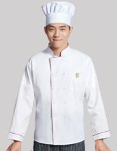 国产 厨师工作服 长袖红边款 单上衣尺码请备注