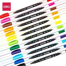 得力(deli) DL-S571 彩色双头油性记号笔 12支/盒