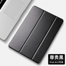 苹果(Apple) iPad Air2 硅胶保护套(尊贵黑)