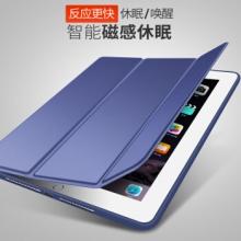 苹果(Apple) iPad Air2 硅胶保护套(深海蓝)