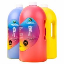 马利 G1102 丙烯颜料 2L/桶 下单请备注颜色