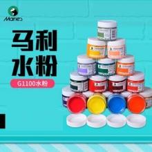 马利 G1100 水粉颜料 100ml/瓶 下单请备注颜色