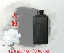 国产 中华墨汁 大号 450ml/瓶