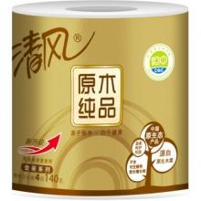 清风(APP) 原木纯品金装系列 4层140克卫生纸巾 10卷/提