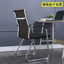 国产 靠背电脑椅 带扶手