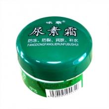 尿素霜 防裂护肤护手霜 50克/盒