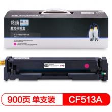欣格 NT-PH204SM (CF513) 通用硒鼓 红色  适用惠普:M154A M154NW M180 M181 打印机