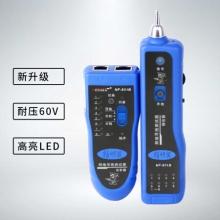 精明鼠 NF-801B寻线仪  测线器