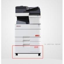 震旦(AURORA) ADC555 A3 彩色数码复印机/复合机 RD.Q12