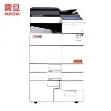 震旦(AURORA)AD756 A3 黑白数码复印机/复合机 RD.Q12