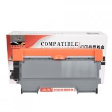国产 DP-2400硒鼓适用东芝240S 241S打印机墨粉盒DP-2410 T-2400粉盒