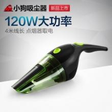 小狗 新品车载吸尘器强力大功率 车用大吸力便携式小型吸尘机D-708