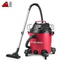 小狗 干湿吹三用桶式静音家用装修商用吸尘器D-805