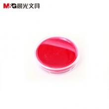 晨光(M&G) AYZ97512A 快干印台(透明圆)红