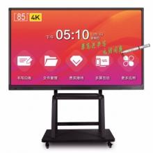 朗景 LK-X500 85 寸 旗舰版智能会议平板一体机