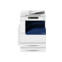 富士施乐(Fuji Xerox)DocuCentre-V 2060 CPS 2Tray 黑白复印机
