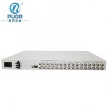 普天光睿 BH480M型 多业务PDH光端机16E1+4隔离网+公务电源