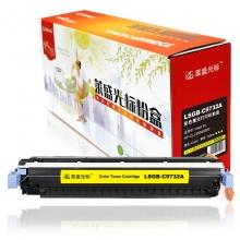 莱盛光标LSGB-C9732A彩色硒鼓适用于HP CLJ-5500/5550 黄色
