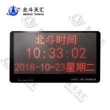 北斗天汇 TH-JTA12 北斗时钟(点阵型)
