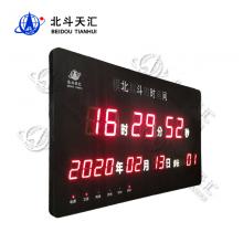 北斗天汇 TH-JTA11 北斗时钟(数显型)