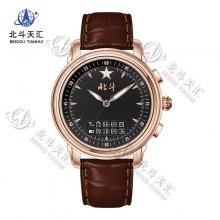 北斗天汇 TH-TD05 北斗手表