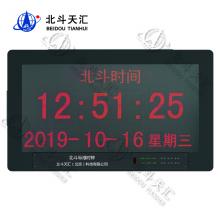 北斗天汇 TH-JTA13 北斗时钟(加大点阵型)