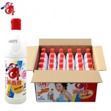 爱特福 84 84消毒液 468mlx30瓶 整箱销售