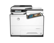惠普(HP)PageWide Pro 577dw A4页宽彩色喷墨多功能一体机(打印/复印/扫描/传真/双面/无线