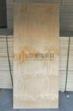 中美隆CL-01808上下床多层床板1920*830*15mm