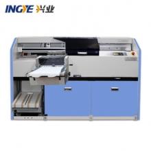 兴业 TC-5700C 胶装机/胶印机