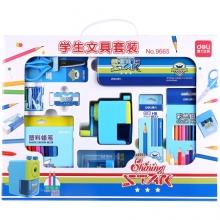 得力 9665 学生文具套装(蓝) 8/箱