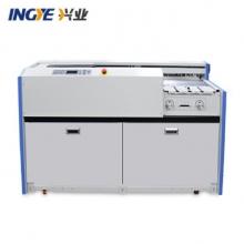 兴业 INGYE660 胶装机/胶印机