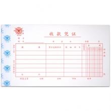 成文厚 302-141-1  收款凭证(小)  60本/包
