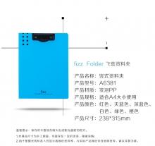广博  FZ006381  竖式资料夹