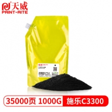 天威适用于施乐C3300碳粉-1KG/袋 黑色