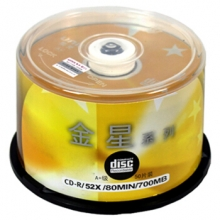 紫光 金星系列CD-R 52速700M 50片装