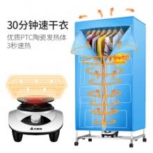 艾美特(Airmate)干衣机烘干机/干衣柜衣服烘衣机家用容量20斤大功率风干机 HGY905P