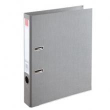 齐心 A305 A4/2寸 环保PP面快劳夹 银灰色