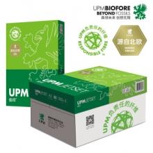 佳印(UPM) A3 80g 复印纸(高白)500张/包 5包装 (计价单位:箱)