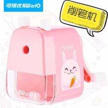 可得优 3035B 削笔器《粉色兔》