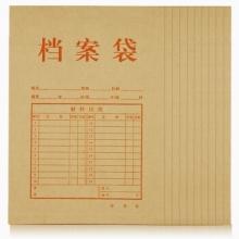 齐心 AP-123 本色国产牛皮纸 档案袋A A4 竖式 50个/套 牛皮纸色