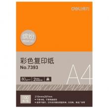 得力(deli)7393 彩色A4复印纸 80g 100张/包(橙色)