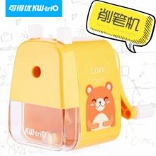 可得优 3035B 削笔器《浅橘熊》