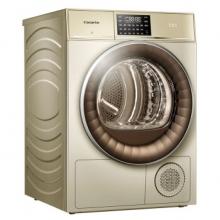 卡萨帝 CB N9G2U1 9公斤纤衣柔烘纤诺系列烘干机
